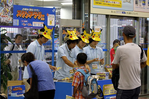 cool, haha, japan, pikachu, pokemon, style