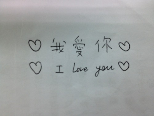 I Love You Quotes Japanese : ... love you, image, japan, japanese, love, picture, quote, quotes, sad