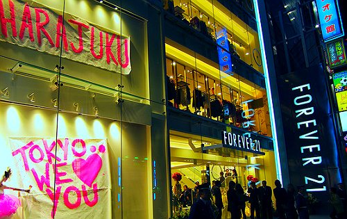 asian, fashion, forever 21, harajuku, heart, japan, japanese, love, shop, store, tokyo, you
