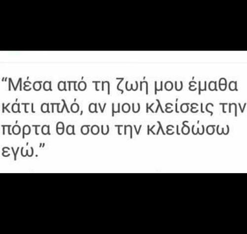 greek, learn, life and quote