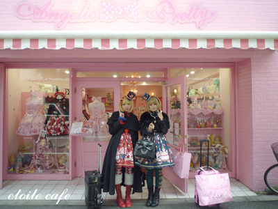 japan, japanese, japanese fashion, kawaii, lolita