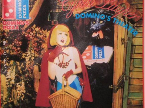 80s, cyndi lauper, dominos, eighties, little red riding hood, pizza