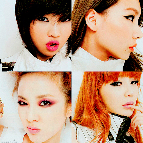2ne1, dara, korean, kpop, minzy