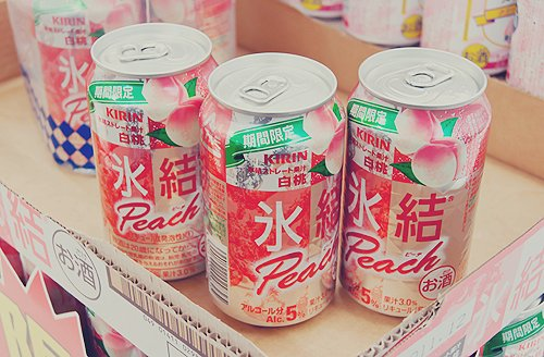 cans, cute, drink, korean, yum