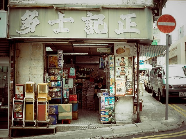asia, hong kong, photography, retro, shop