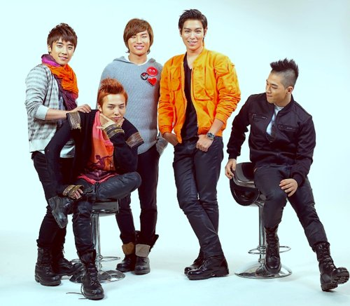 big bang, bigbang, boys, cute, daesung