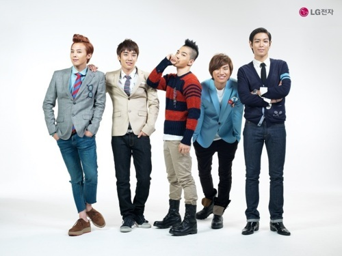 big bang, bigbang, d-lite, daesung, g-dragon